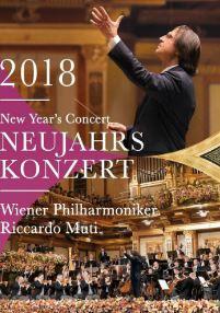 2018年维也纳新年音乐会