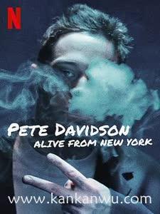 皮特·戴维森:我仍在纽约(HD)
