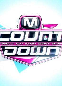 2015M! Count Down