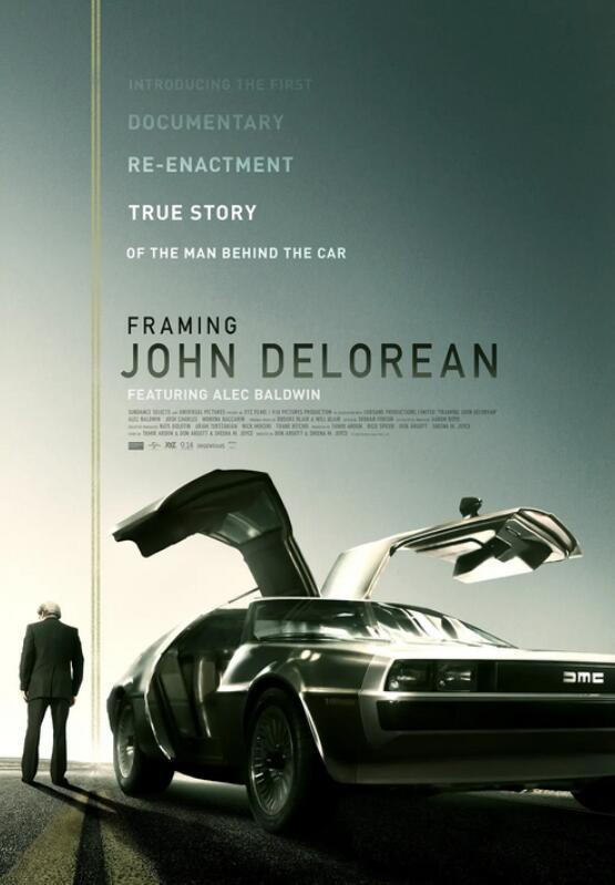 约翰·德罗宁:底特律汽车大亨传奇
