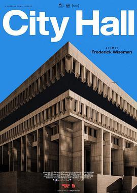 波士顿市政厅(动作片)