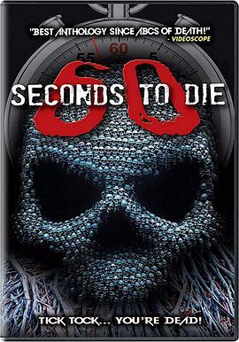 致命60秒3(HD)