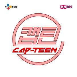 Cap-teen